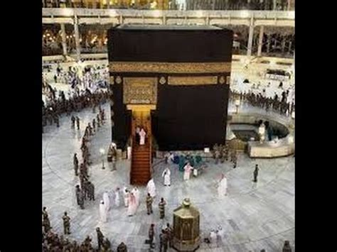 What's inside the Kaaba - YouTube